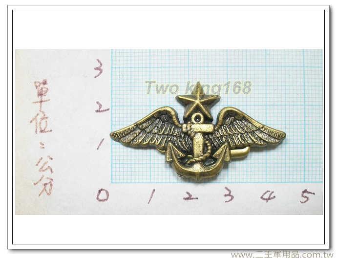 美國海軍紀念章bg10-12