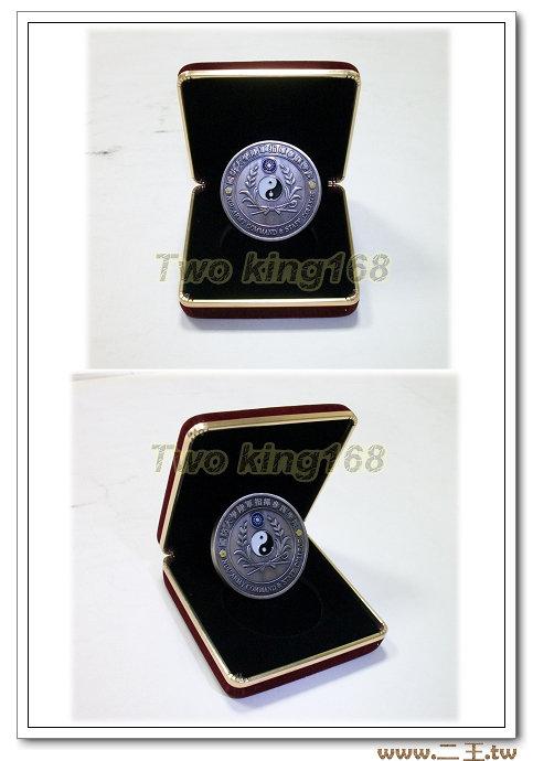 國防大學陸軍指參謀學校紀念幣-三軍大學陸院紀念幣+絨盒