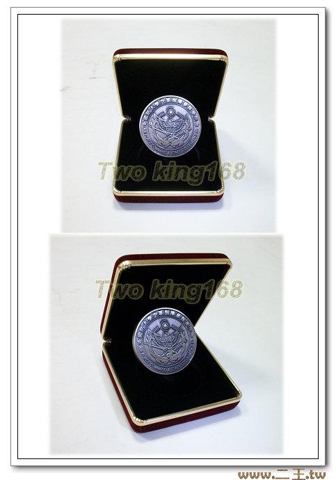 國防大學空軍指參謀學校紀念幣-三軍大學空院紀念幣(銅質)+絨盒