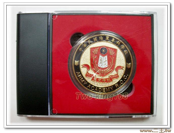 陸軍專科學校紀念章(銅質)