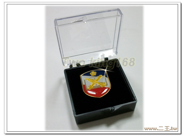 砲兵學校紀念金屬紀念章(法郎材質)