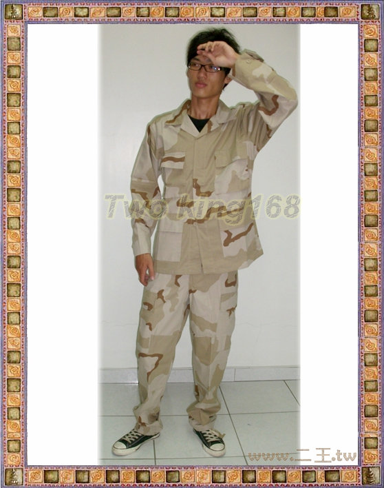 ★三色沙漠迷彩服上衣(台灣製造)☆迷彩服★野戰服★生存遊戲★美軍 三沙