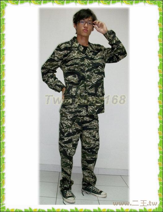 ★☆綠虎斑迷彩服上衣★☆迷彩服★☆戰鬥服★☆☆生存遊戲★美軍 野戰服