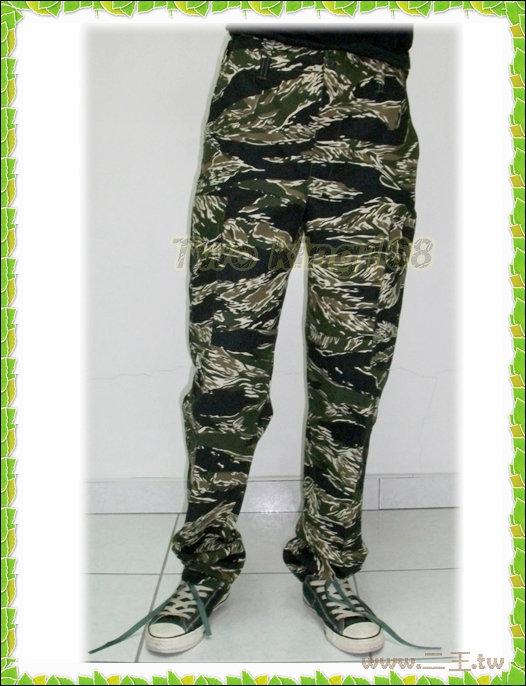 ★☆綠虎斑迷彩褲★☆迷彩褲★☆生存遊戲★美軍 野戰褲