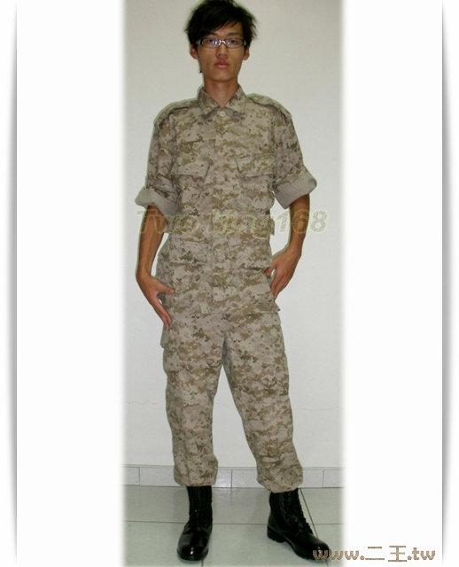 ★☆美軍陸戰隊沙漠數位迷彩服上衣★☆迷彩服★☆戰鬥服★MARPAT