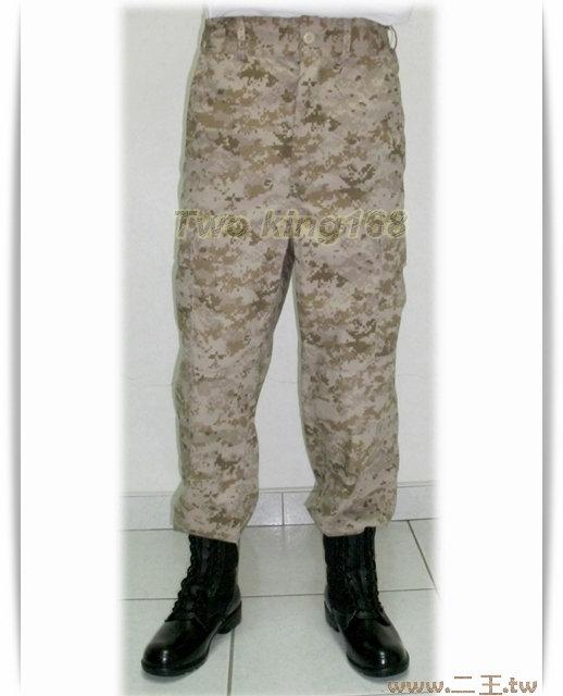 ★☆美軍陸戰隊沙漠數位迷彩褲★野戰褲☆迷彩褲★☆生存遊戲★MARPAT