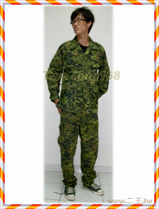 ☆加拿大數位迷彩上衣(台灣製造)★☆迷彩服★野戰服★☆生存遊戲★