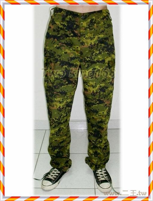★加拿大數位迷彩褲(台灣製造)★迷彩褲★野戰褲