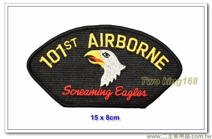 美國101空降師臂章 #小帽章(大)【11-3-3】
