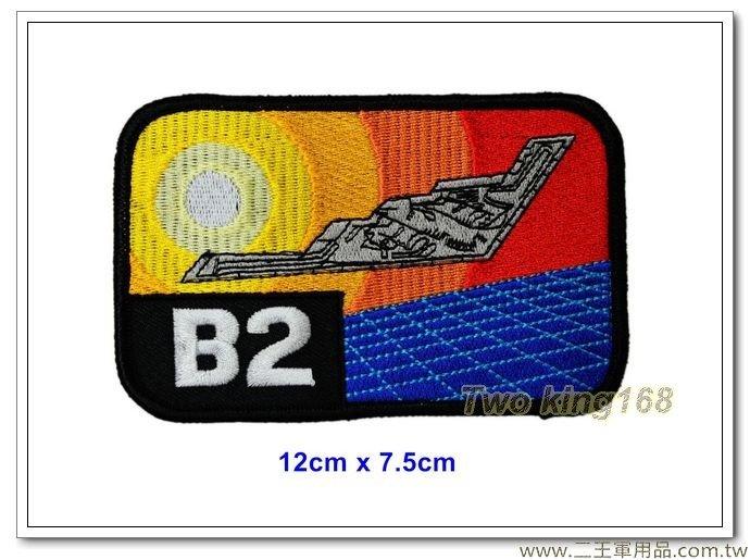 美軍B2隱形轟炸機臂章【國外444-1】100元