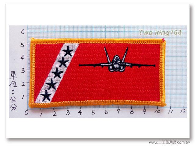 美國海軍F-18大黃蜂戰機飛行員胸章-飛行胸章-國外554-80元