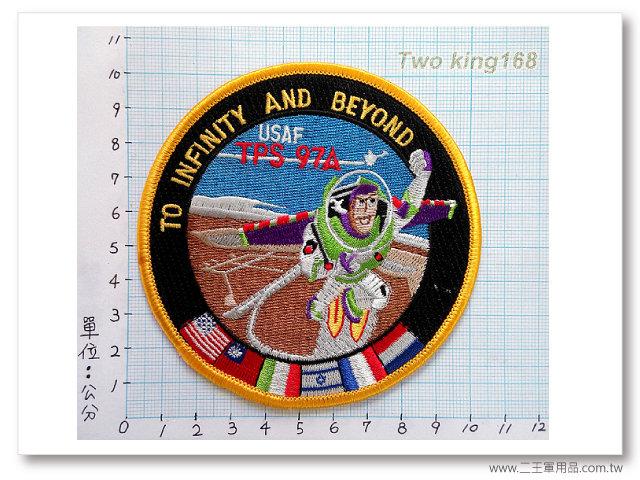 美國空軍參與聯合國太空人計畫徽章-國外553-100元