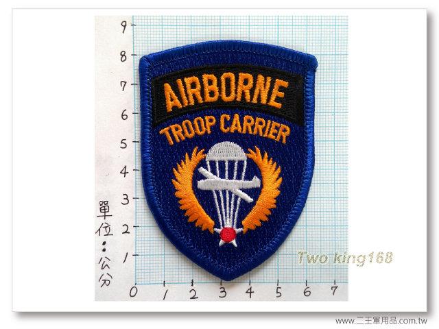 二戰時期美國陸軍空降部隊-美國陸軍航空隊戰術空運臂章-國外550-80元