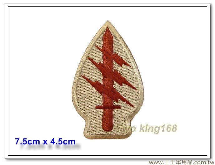 美國陸軍特種部隊-沙漠迷彩(綠扁帽臂章)【美軍 5-1-1】 50元