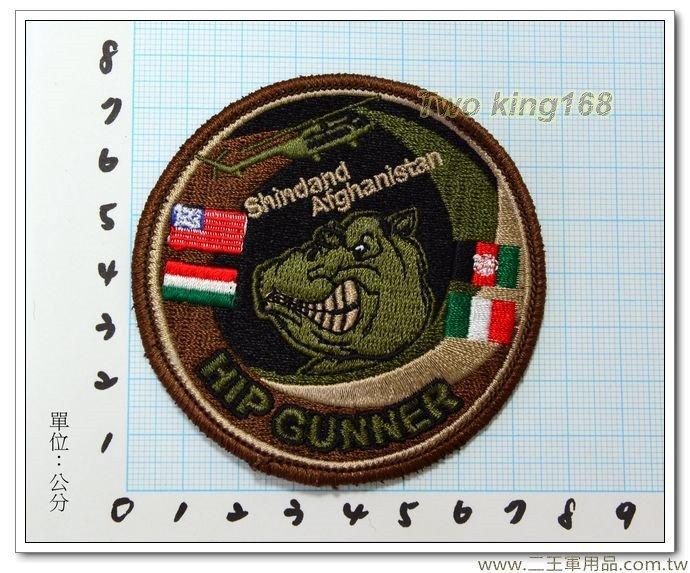 美國臂章☆美國陸軍臂章-阿富汗擊砲手臂章-70元-國外536-2
