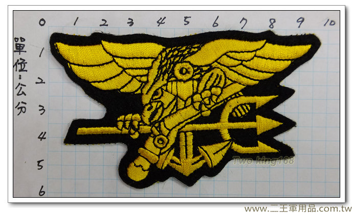 國外549-海豹部隊-一片80元