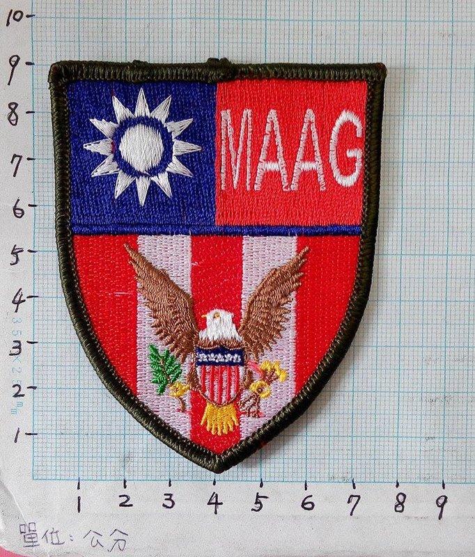 ★5-38-2美軍顧問團(老鷹國徽版) 臂章