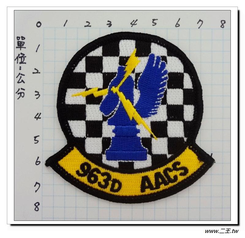 ★★美國臂章☆美國空軍機載空中管制中隊(963D AACS)(小)-70元-國外474