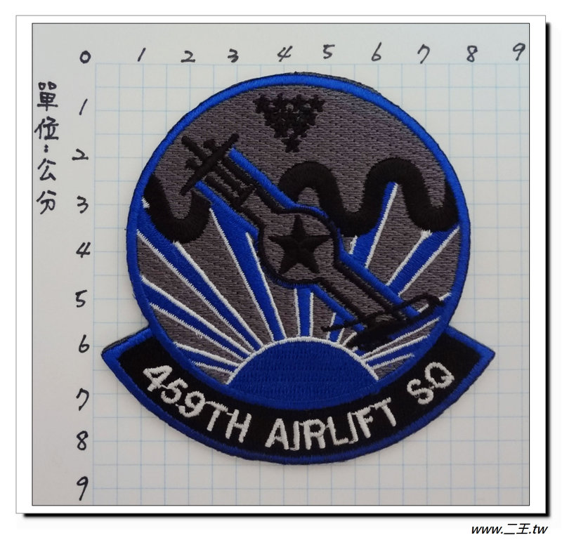 ★★美國臂章☆美國空軍第459空運中隊-90元-國外470