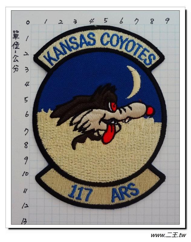 ★★美國臂章☆美國空軍第117空中加油隊(117ARS)-100元-國外467