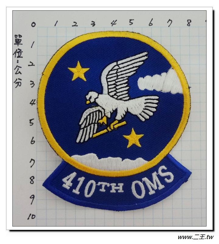★★美國臂章☆美國空軍157空中加油聯隊(410THOMS)-90元-國外451