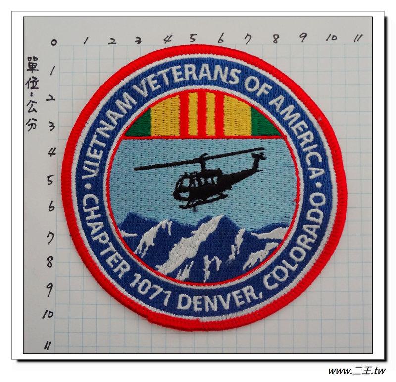 ★★美國臂章☆美國越戰退伍軍人協會-美國陸軍臂章-100元-國外541