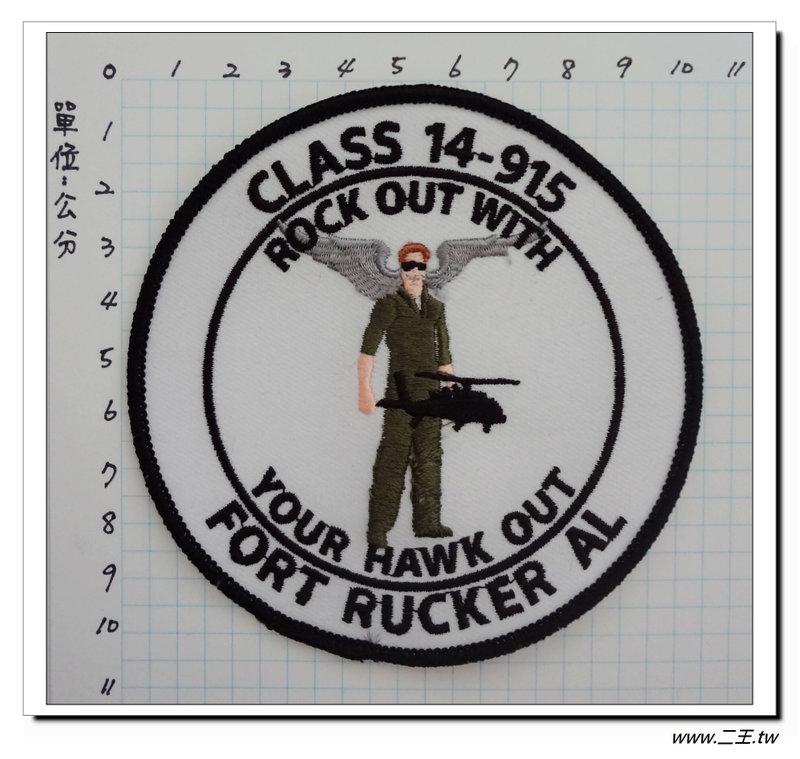 ★★美國臂章☆美國陸軍拉克堡航空中心-美國陸軍航空中心-100元-國外524