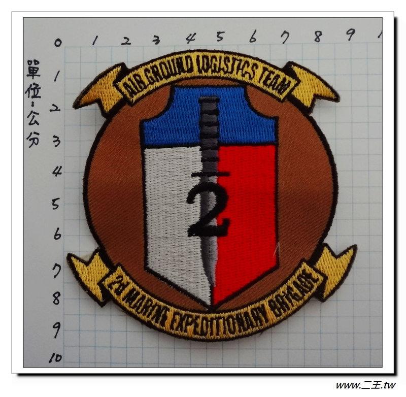 ★★美國臂章☆美國海軍陸戰隊-第二遠征隊(小)-90元-國外520