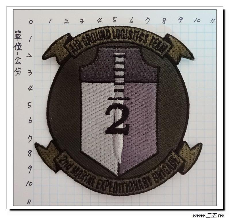 ☆★美國臂章☆美國海軍陸戰隊-海洋空地特遣部隊-第二遠征隊(大)(綠色)-100元-國外519