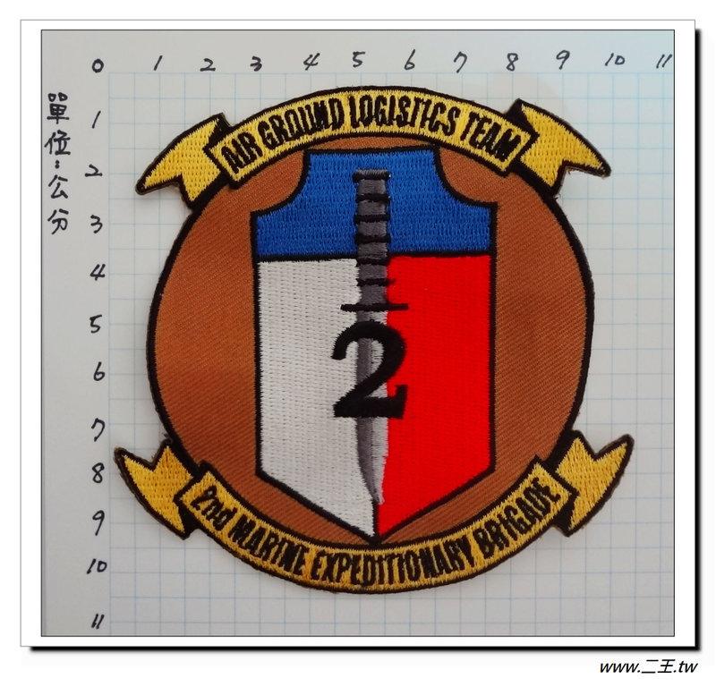 ☆★美國臂章☆美國海軍陸戰隊-海洋空地特遣部隊-第二遠征隊(大)(沙色)-100元-國外518