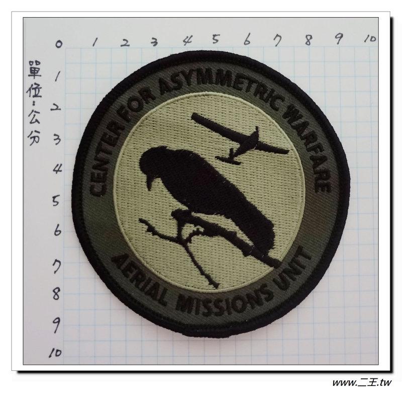 ★★美國臂章☆美國海軍研究生院-航空任務單位-90元-國外503