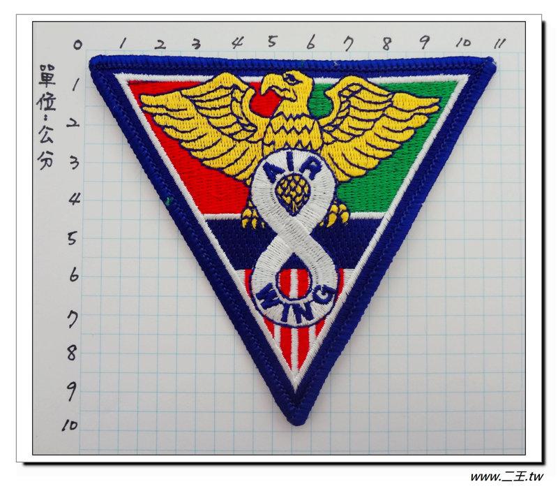 ★★美國臂章☆美國海軍艦載聯隊8臂章-90元-國外501