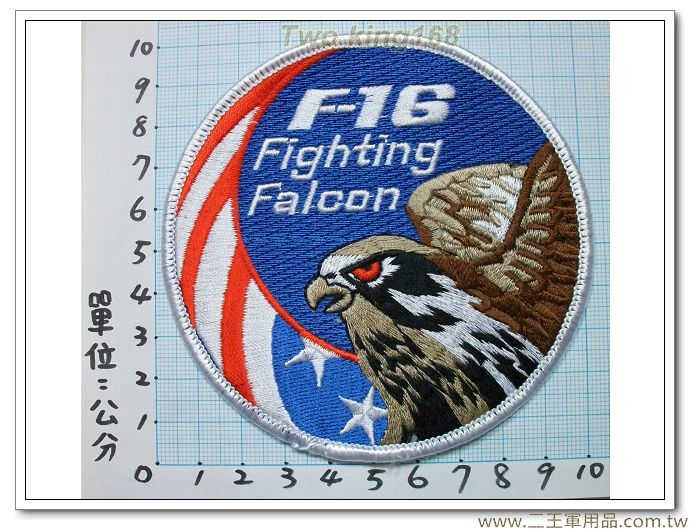 美國空軍F16戰機臂章-美國之鷹-空軍臂章11-8-80元