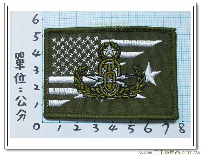 美國陸軍未爆彈處理小組-美國高級爆破章(低視度)-國外412-2-70元