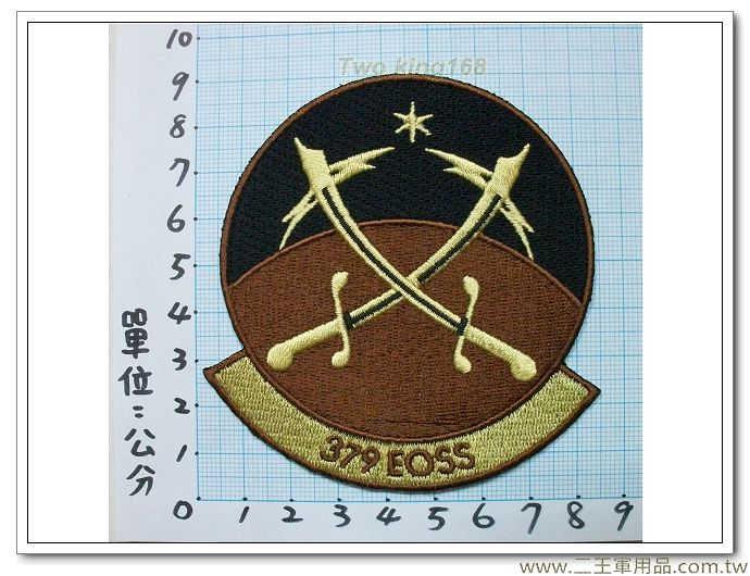 ☆美國海軍反潛電子偵察機-379EOSS-國外423 美軍 沙漠迷彩 迷彩服 早期 低視度 野戰服