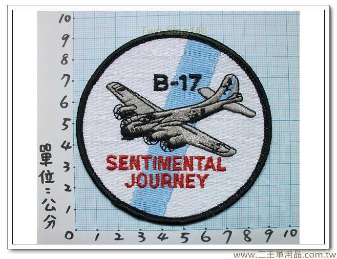 美國空軍波音B-17G飛行堡壘-國外418-90元