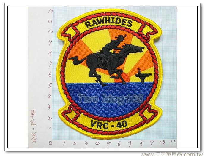 美國海軍航空母艦RAWHIDES號-國外375