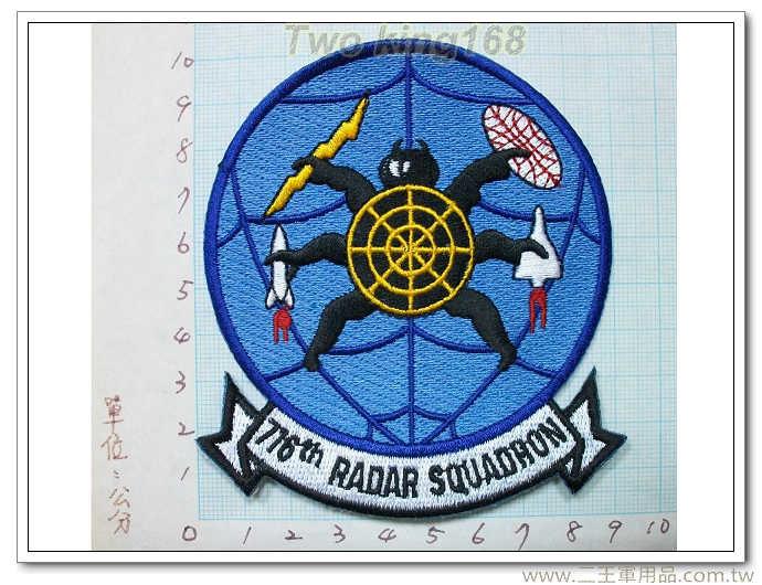 美國空軍第776雷達中隊-國外408
