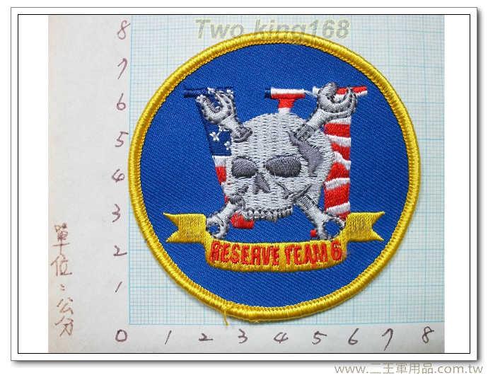 美軍第6雜修隊-國外158