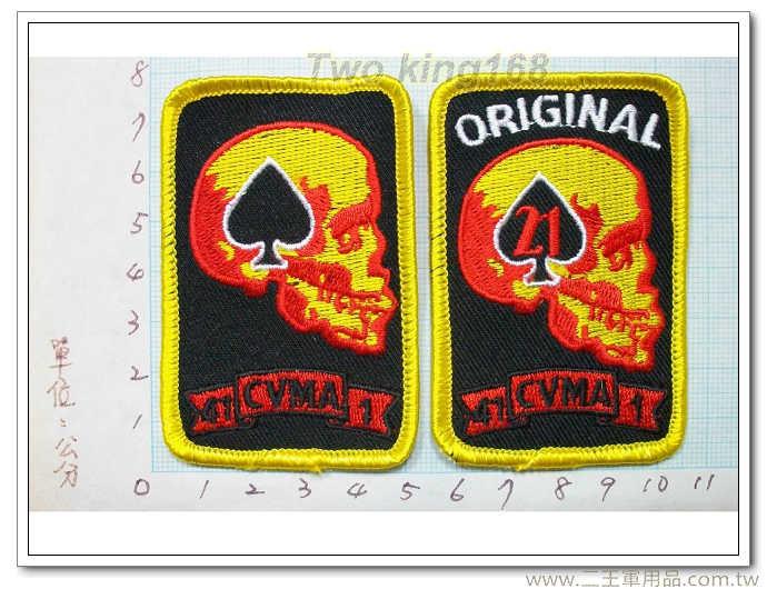 (美國)戰鬥退伍軍人協會(兩個一組)-國外366
