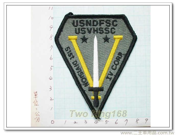 美國國家衛隊51師第6團-國外217