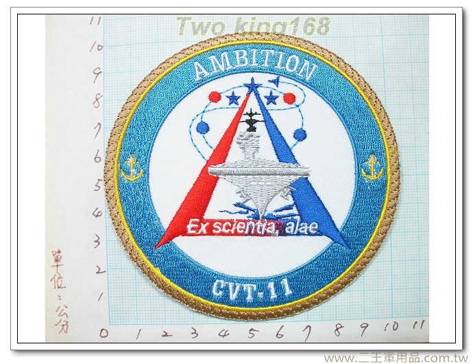 ★美國海軍航母CVT-11科技之翼 臂章-國外224