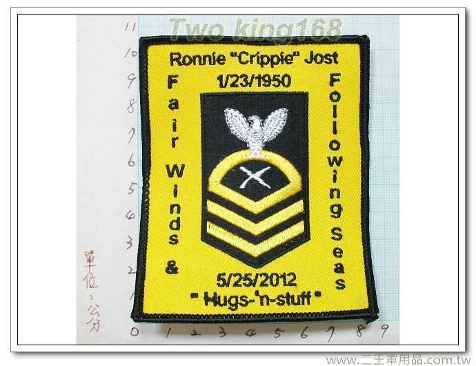 美國海軍三等士長-國外279
