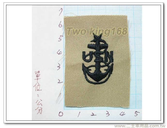 ☆美國海軍二等士官長領章(沙色)美軍領章 美國 海軍 沙漠迷彩 迷彩服 早期 低視度 野戰服