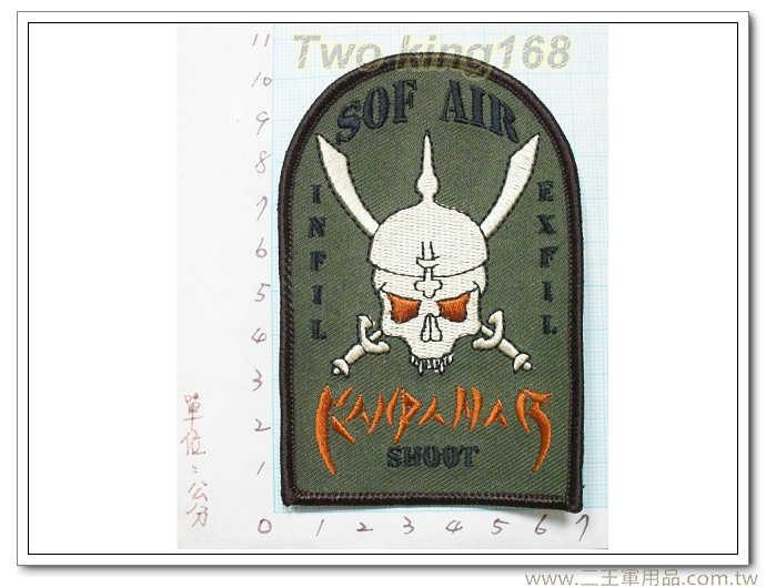 美國空軍特譴隊(黑字)KANPANAR-國外290