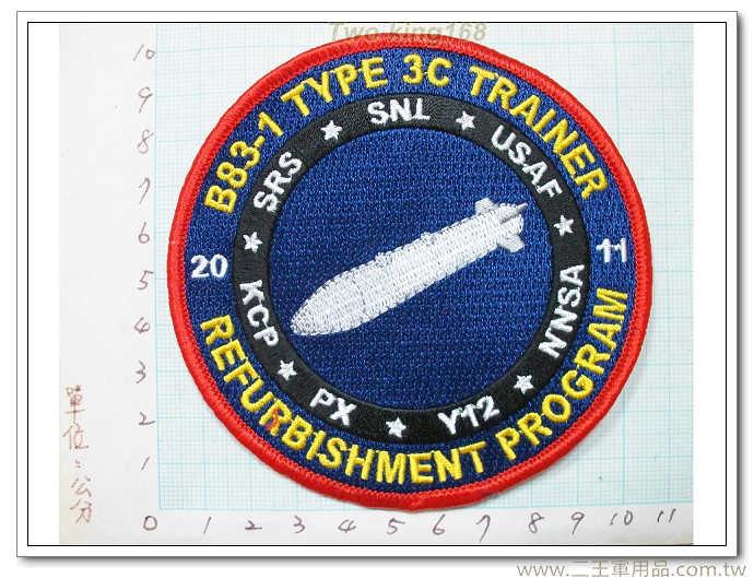 美國空軍B83-1模擬器升級計劃(大)-國外252