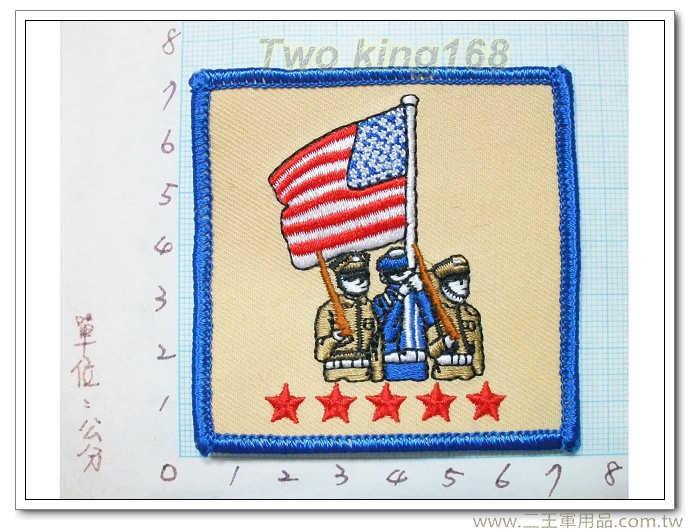 ★美軍儀隊-國外206 臂章 布章