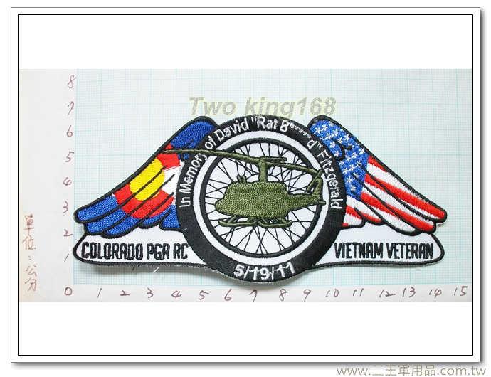 科羅拉多州越戰退伍軍人協會-國外348
