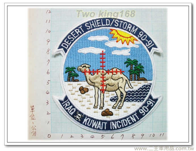 ☆美軍沙漠風暴紀念章-波灣戰爭-波斯灣戰爭紀念 臂章-5-28-1