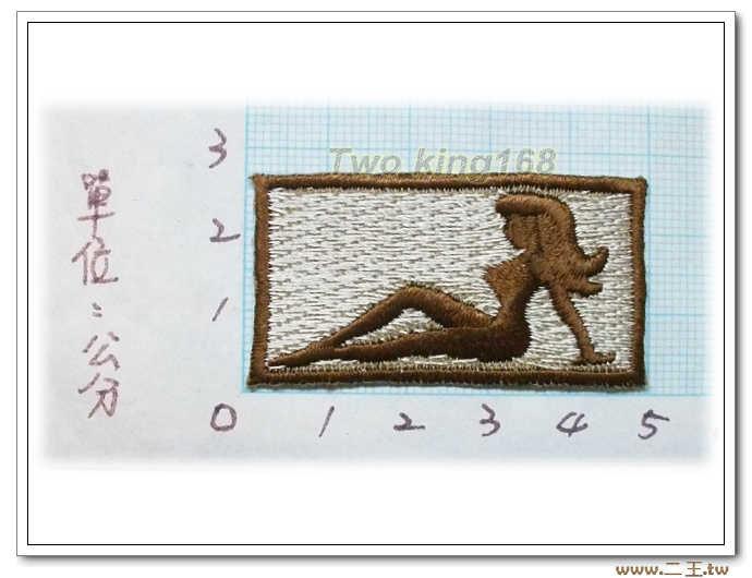 5-50美女剪影臂章(美軍特種部隊愛用品)